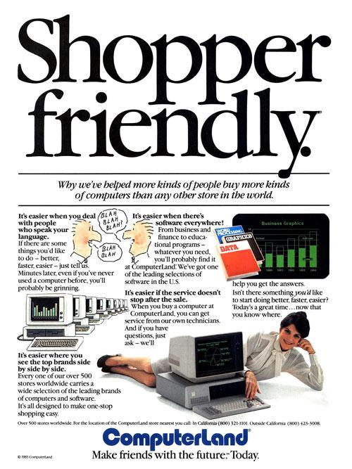 ComputerLand ad