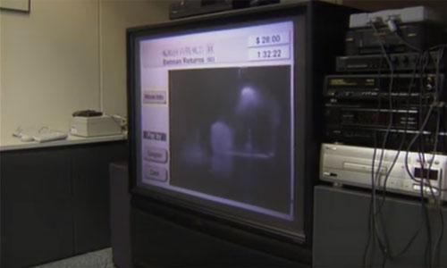 iTV prototype