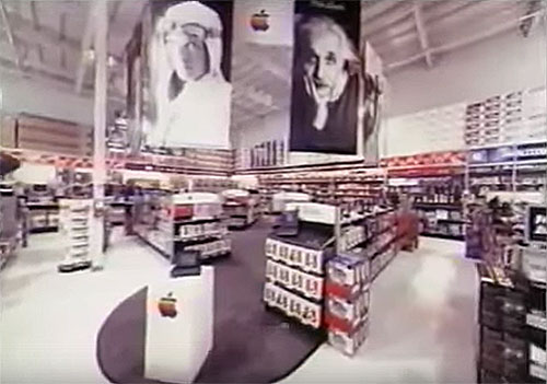Apple Store CompUSA
