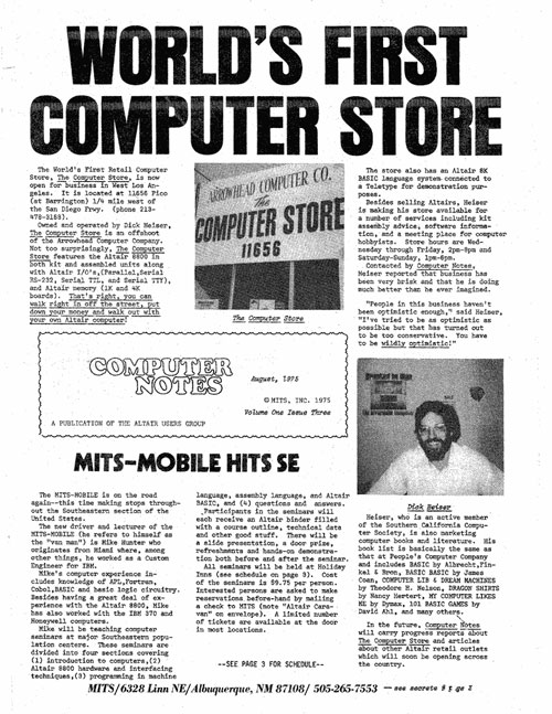 World's First Computer Store