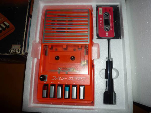 Home cassette karaoke machine